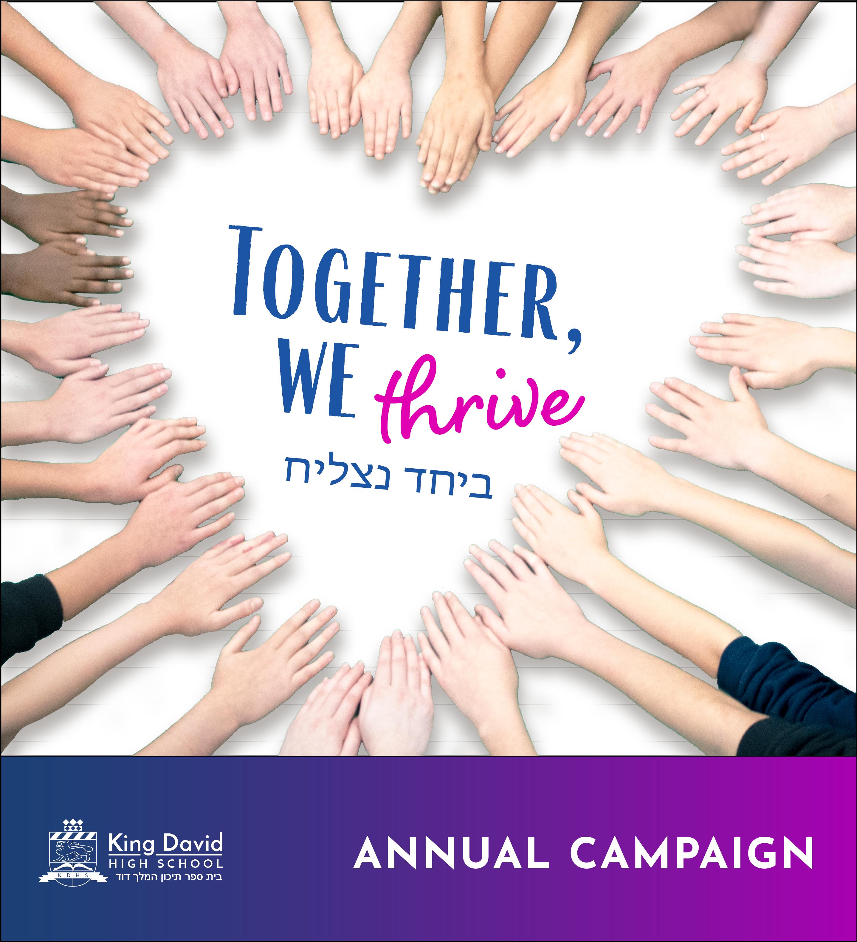 Annual Campaign 2020-2021